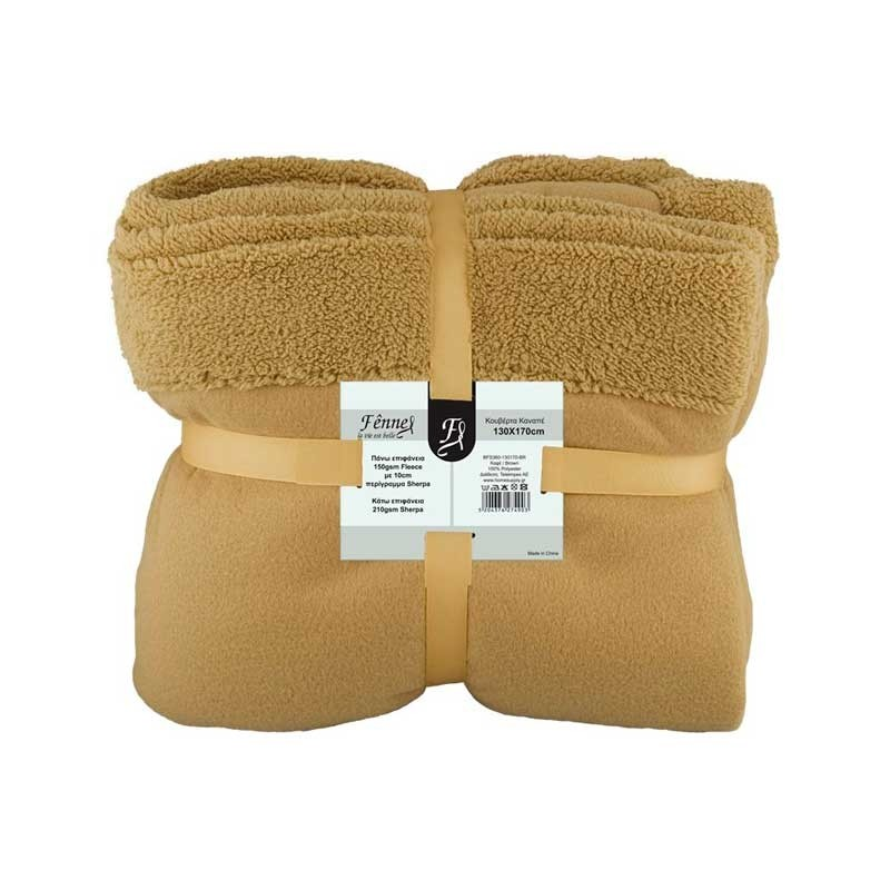 Κουβέρτα Μονή Fleece Sherpa Fennel BFS360-160220-BR
