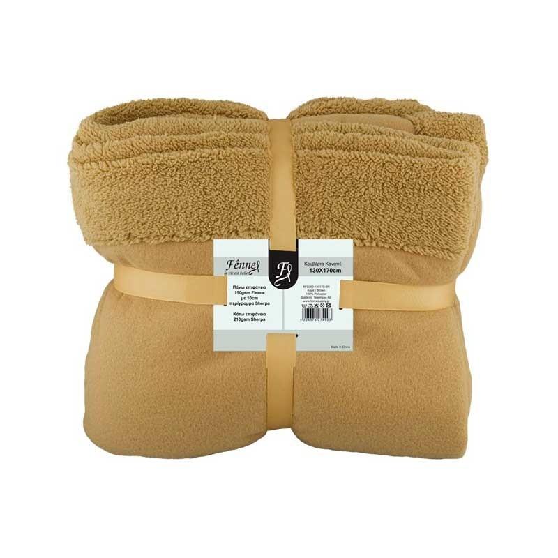 Κουβέρτα Υπέρδιπλη Fleece Sherpa Fennel BFS360-220240-BR