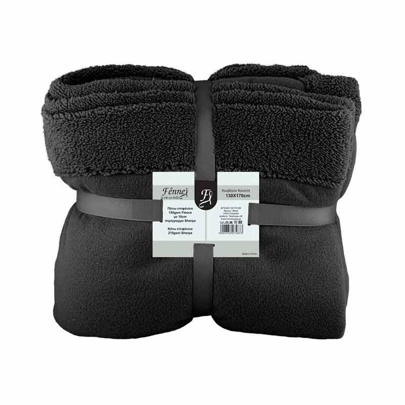 Κουβέρτα Υπέρδιπλη Fleece Sherpa Fennel BFS360-220240-BK