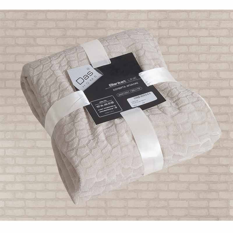 Κουβέρτα Fleece Αγκαλιάς Das Home Blanket Line Fleece Embossed Sofa 044
