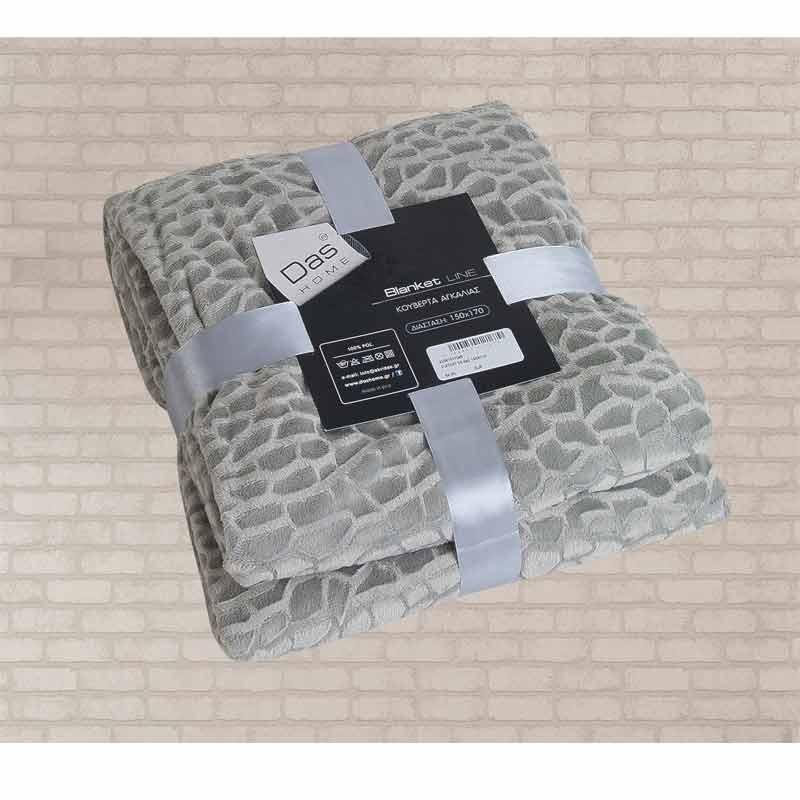 Κουβέρτα Fleece Αγκαλιάς Das Home Blanket Line Fleece Embossed Sofa 045