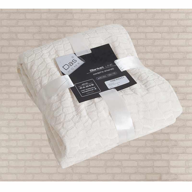 Κουβέρτα Fleece Αγκαλιάς Das Home Blanket Line Fleece Embossed Sofa 047