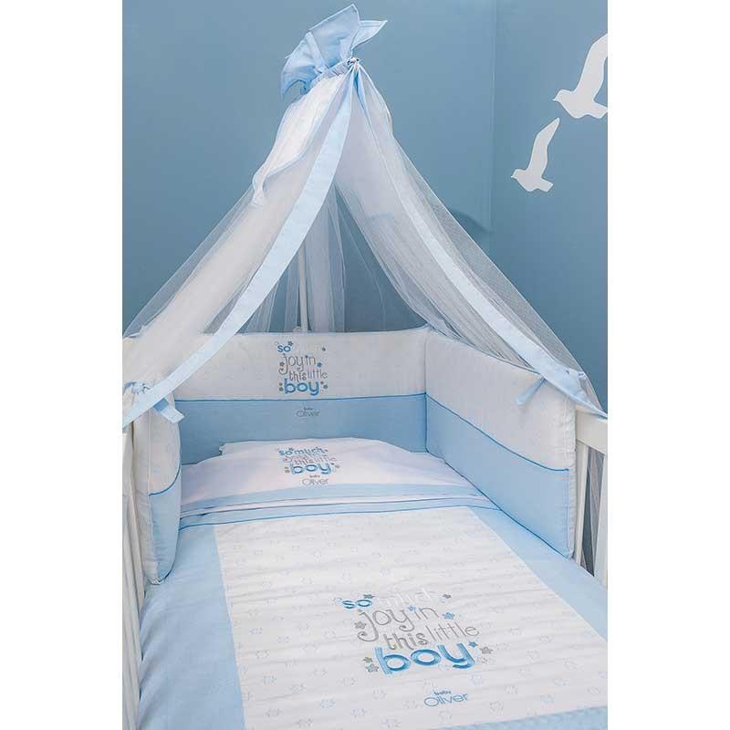 Σειρά Προίκας Μωρού Baby Oliver Little Blue Joy Design 303