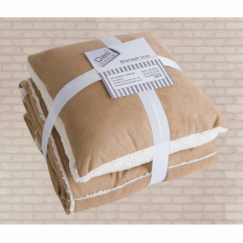 Κουβέρτα Patchwork Αγκαλιάς Και Μαξιλάρι Das Home Blanket Line Sofa Blankets 328