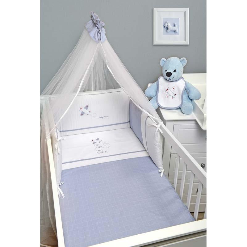 Σετ Κούνιας 3τμχ Baby Oliver Up Up & Away Design 145 46-6700/145