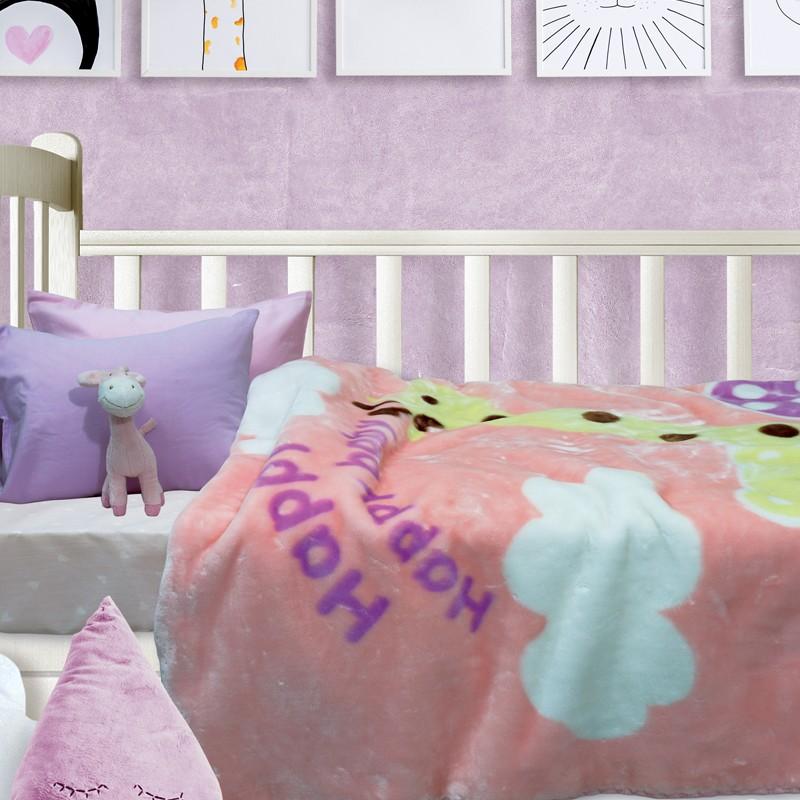 Βρεφική Κουβέρτα κούνιας βελουτε 110X140cm Das home Relax 6426