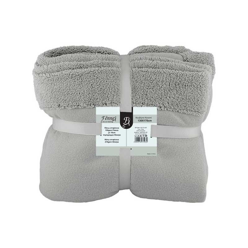 Κουβέρτα Υπέρδιπλη Fleece Sherpa Fennel BFS360-220240-GR