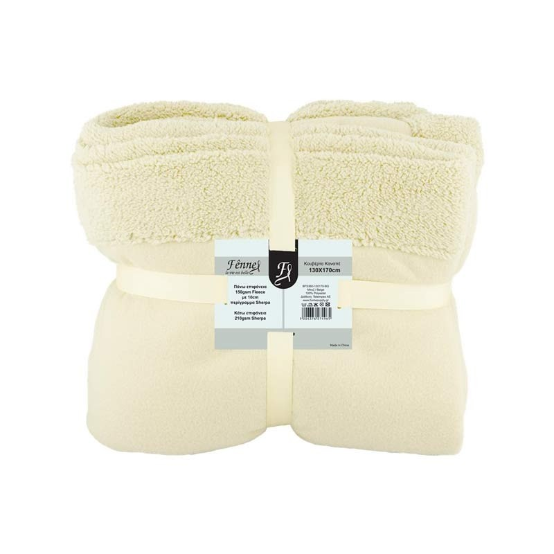 Κουβέρτα Υπέρδιπλη Fleece Sherpa Fennel BFS360-220240-BG