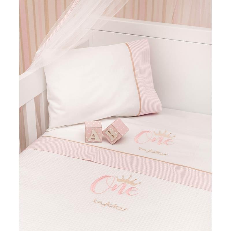 Βρεφική Κουβέρτα Αγκαλιάς Πικέ Byblos Design 83 One Pink