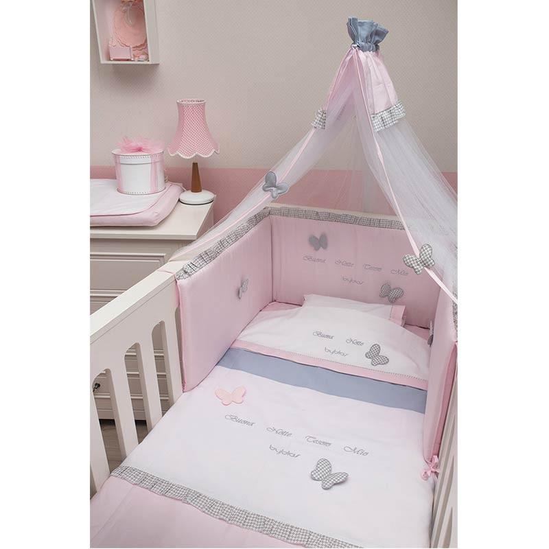 Σειρά Προίκας Μωρού Byblos Design 84 Tesoro Mio