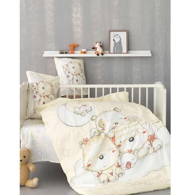 Σετ Κούνιας Βρεφικό 5τμχ Palamaiki Welcome Baby Collection Goodnight