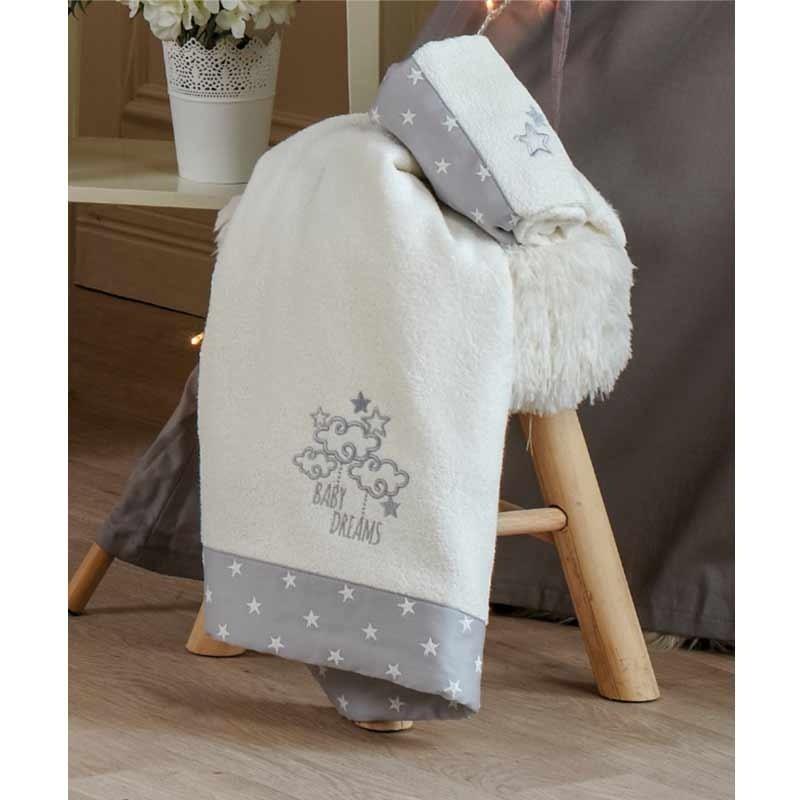 Σετ πετσέτες βρεφικές 2 τμχ KENTIA Baby Dream