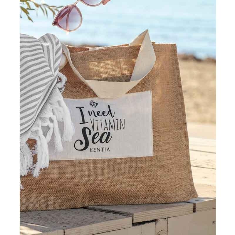 Τσάντα Παραλίας KENTIA Beach Bag 190 (Vitamin) 57464