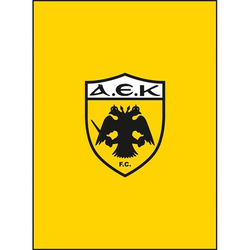 Κουβέρτα Υπέρδιπλη Fleece Palamaiki FC AEK