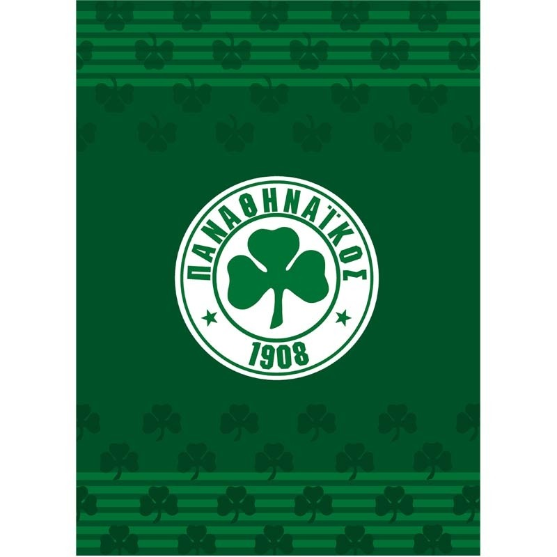 Κουβέρτα Βελουτέ Μονή Palamaiki HOME Official Licensed Panathinaikos Velour/2 5205857192891