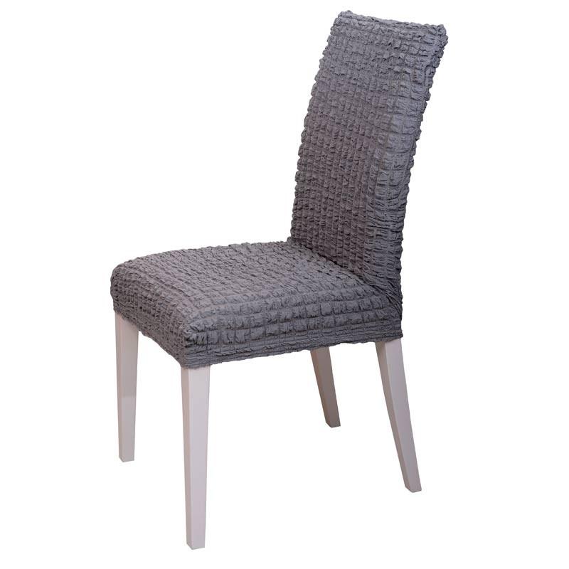 Κάλυμμα Καρέκλας Ελαστικό Viopros Σχ. Casual Χρ. Γκρι 67200805020