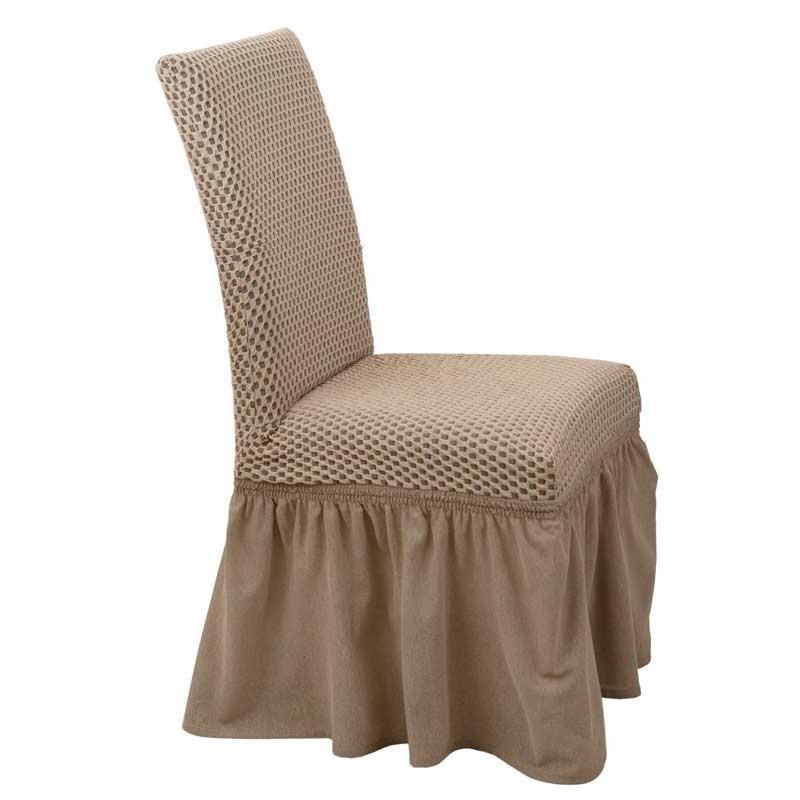 Κάλυμμα Καρέκλας Ελαστικό Viopros Σχ. Σίλβερ Χρ. Μπεζ 67101350020