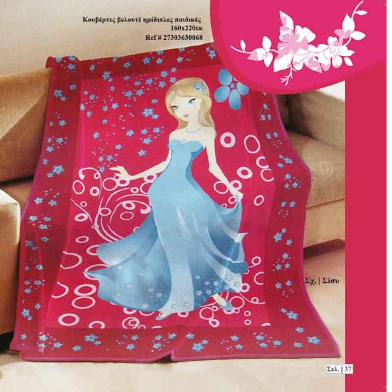 Παιδικές Κουβέρτες Ημίδιπλες Βελουτέ Viopros Kids Velour Blankets ( σχ. Σίσυ)