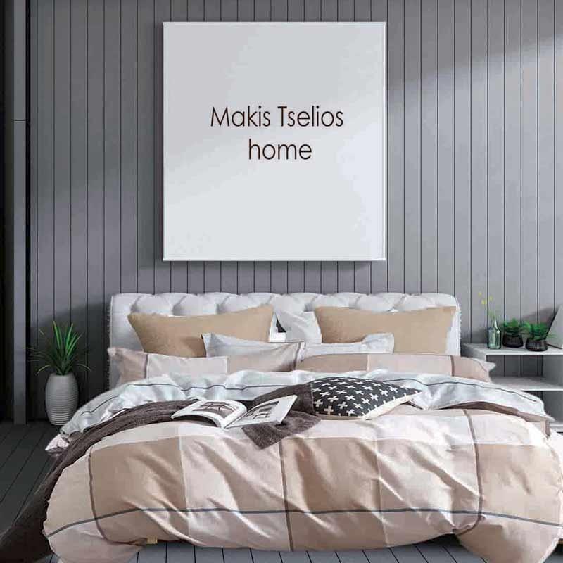 Σετ Παπλωματοθήκη Υπέρδιπλη Makis Tselios home Soft 124340123456